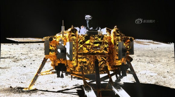 1st Photo of Chang'e-3 moon lander taken by the panoramic camera on the Yutu moon rover after it drove all 6 wheels onto the lunar surface on Dec. 15, 2013. Credit: CNSA