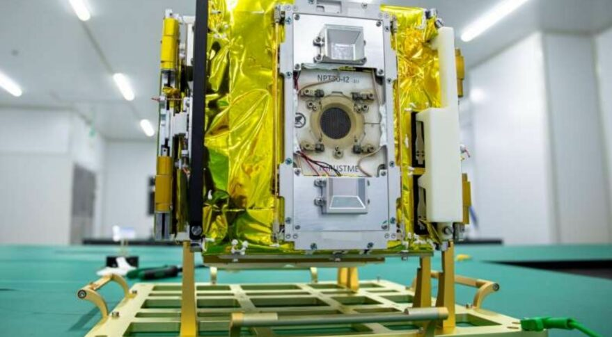 ThrustMe's system installed on a CubeSat to be tested this year.